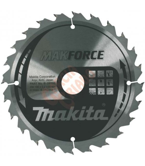 Disco MakForce HM 160/20/16D B-08143